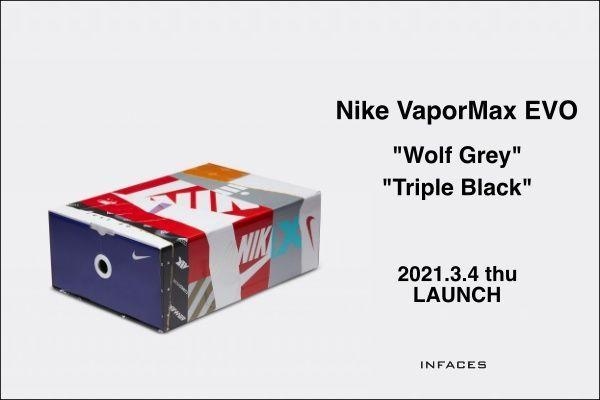Nike Air VaporMax EVO  2021.3.4 thu LAUNCHの写真