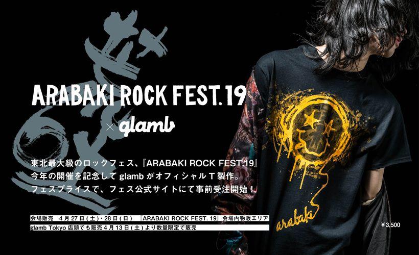 ARABAKI ROCK FEST.19とglambがコラボレーション フェスオフィシャルTシャツを製作の写真