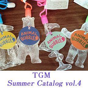 2016summer_tgm_catalog4