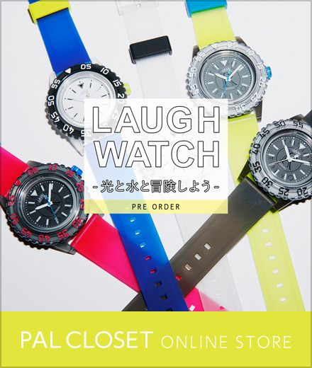 LAUGH WATCH