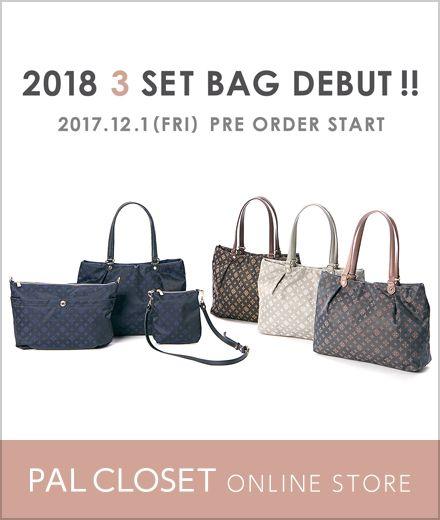 2018 3 SET BAG