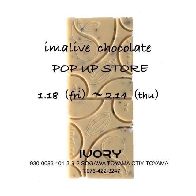 imalive chocolate POPUP STOREの写真