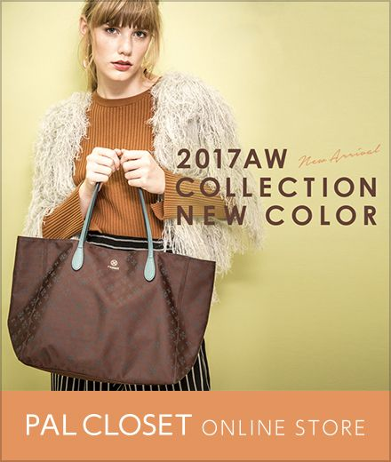 2017 AW COLLECTION NEW COLOR