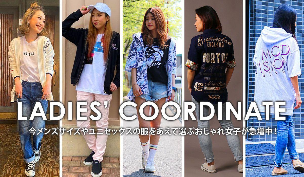 LADIES COORDINATE