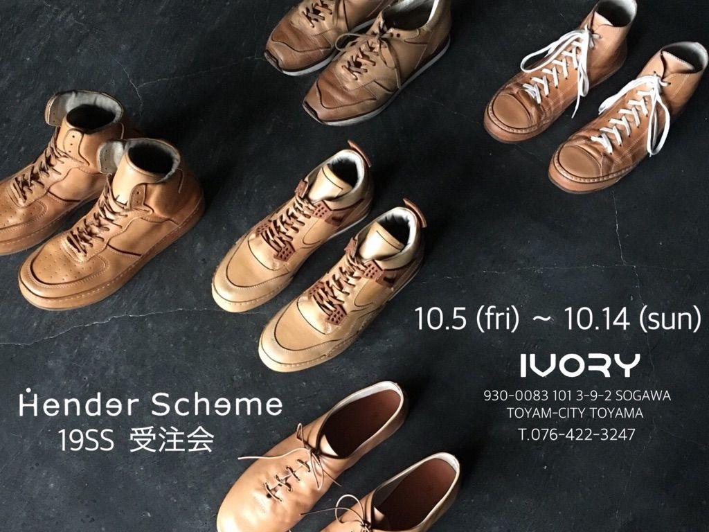 Hender Scheme 19SS 受注会の写真