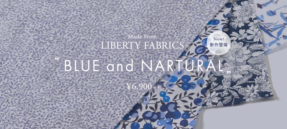 【レディース】Liberty Fabrics