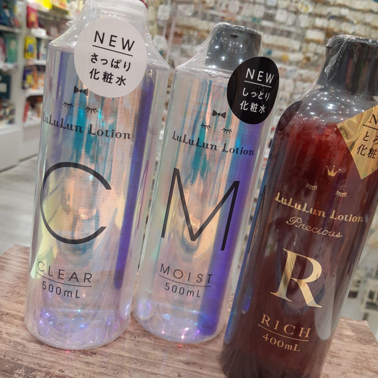 「ルルルンから化粧水が登場♡」の写真
