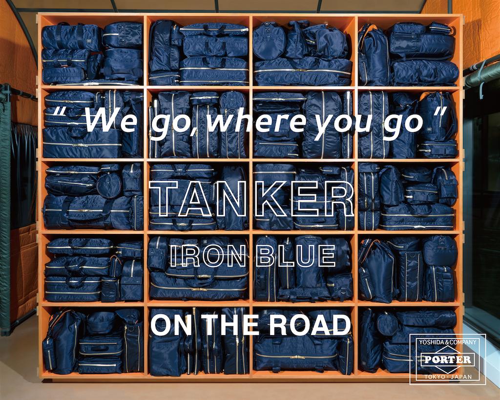 TANKER IRON BLUE ON THE ROAD のお知らせの写真